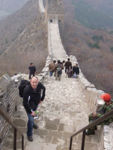Beijing Mauer brother in law